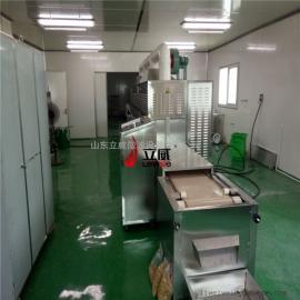 五谷杂粮熟化设备 微波杂粮熟化机
