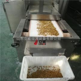 杂粮烘烤机 杂粮微波烘烤设备
