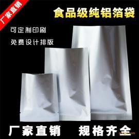 定制生产电子真空袋 防潮自封铝箔袋