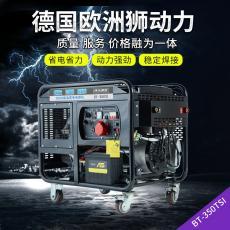 柴油300A发电焊一体机
