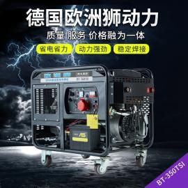 300A柴油电焊机,发电电焊两用机