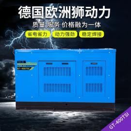 油田用400A纤维素向下焊发电焊一体机