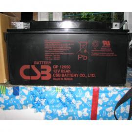 原装CSB蓄电池GP12170 12V17AH蓄电池的用途