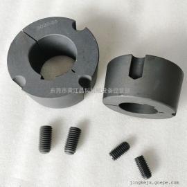 LU22/LU37富达空压机皮带轮/三角皮带锥套