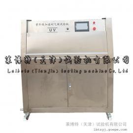 紫外线耐气候试验箱(UV)-老化现象程度-老化试验箱