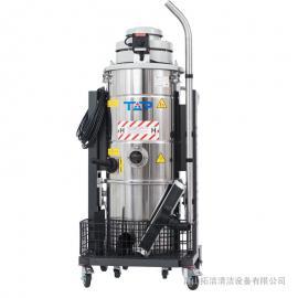 拓博防爆工业吸尘器TEX3-E 1.2KW DS50L面粉厂吸防爆粉尘