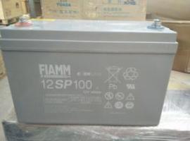 非凡蓄电池12SP100 12V100AH太阳能蓄电池/随时发货