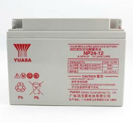 正品YUASA汤浅电池NP24-12 12V24AH汤浅蓄电池/报价
