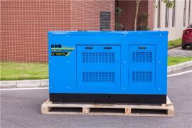 400A静音柴油发电焊机