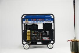 移动焊接190A柴油发电电焊机