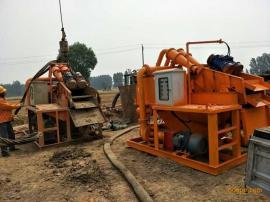 工程专用泥沙分离机新型泥浆处理设备