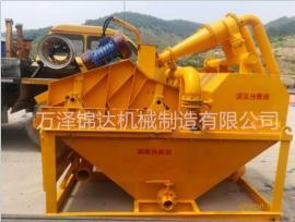 打桩泥浆分离器分离机设备应用