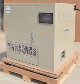 博川业斯小型医疗污水处理设备