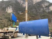 【江河水利】液压翻板坝JH-YYB6X2