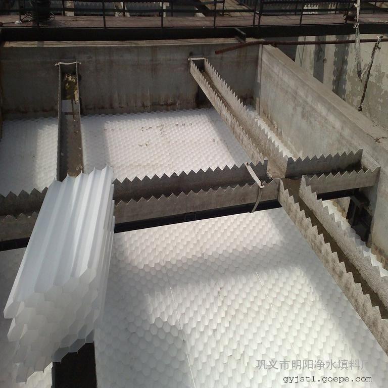 化工厂污水处理用斜管填料 沉淀池蜂窝斜管