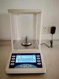 F2104N实验科研数显电子分析天平 沪粤明珠宝贸易电子分析台秤