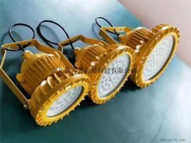 LED防爆照明灯、BATL54-80g仓库LED防爆吊杆灯