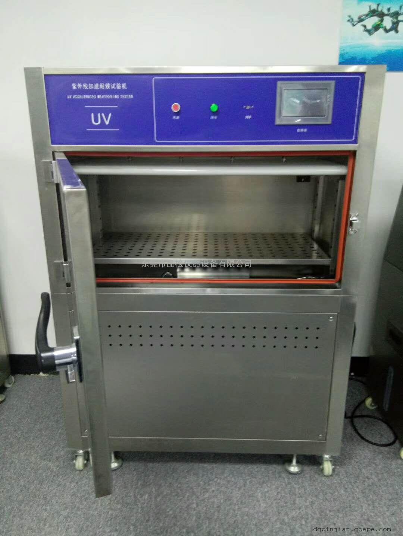 箱式紫外�加速���C辐照度可设定