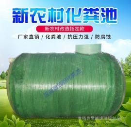 资讯:环保化粪池 机械缠绕化粪池 污水处理玻璃钢化粪池