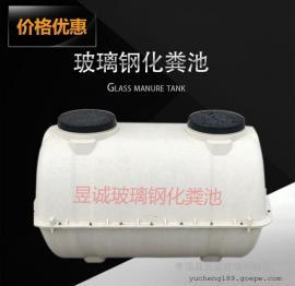 玻璃钢化粪池 成品玻璃钢化粪池 小型模压化粪池 欢迎采购