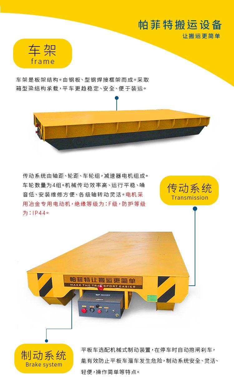 """""""十吨板车"""