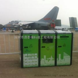 鼎泰康分类垃圾桶专业定制 不锈钢分类垃圾桶设计效果图