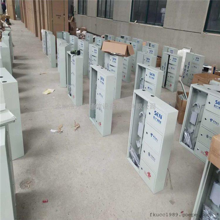 128芯四网合一光分路器箱,室外壁挂式FTTB光缆分线箱楼道箱