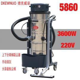 包装厂用大功率3600W工业吸尘器,德克威诺上下桶分离工业吸尘器