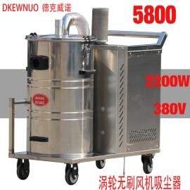 380V工业吸尘器强力吸尘吸水设备大功率干湿两用配合