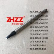阿波罗烙铁头DCS-13DV2 16DV2 20DV2 24DV2 30DV2焊锡机电焊咀