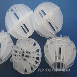 脱CO2设备用空心球填料 明阳多面空心球填料