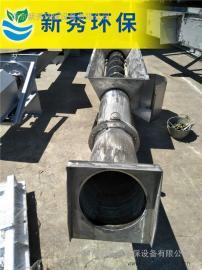 螺旋输送压榨机型号安装