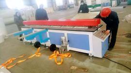 ��IPP塑料板材碰焊�C全自��PP板��接�C 新�塑料板卷�A�C