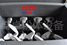 八宝粥、方便面调料不锈钢无重力混合机