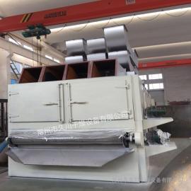久川专业生产铝矾土湿泥条带式干燥机