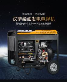 190A移动式柴油电焊机