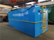 WSZ-1一体化污水处理设备装置