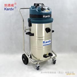 吸铁屑油污铁渣吸尘器 GS-2078B凯德威