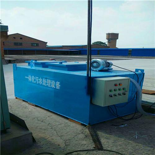 WSZ-AO-4生活污水处理地埋式设备