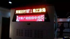 车载LED全彩显示屏品牌定制工厂