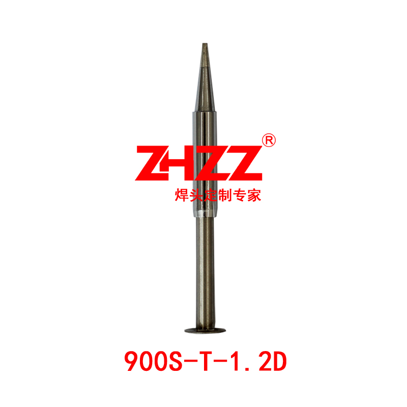 900S系列焊咀 900S-T-1.6D烙铁头 ZHZZ烙铁嘴