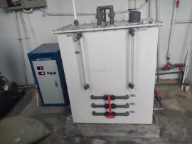 脉冲式消毒净水器