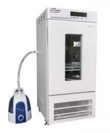 24小时编程高温高湿微生物培养箱 HYM-200-HS恒温恒湿试验箱