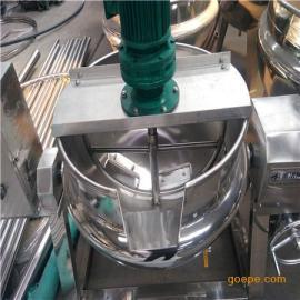 自动出料夹层锅 蒸煮夹层锅