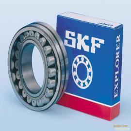 安丘SKF原装进口正品轴承,安丘SKF经销处,进口轴承总代理