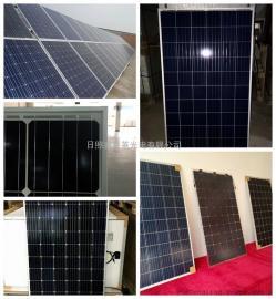 光伏公司 分布式光伏�l� solar panel price
