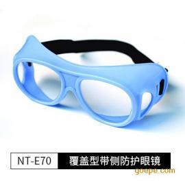 覆盖型带侧防护眼镜 /辐射防护眼镜/射线防护眼镜