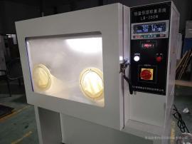 LB-350N恒温恒湿称重系统 超低浓度烟尘称重