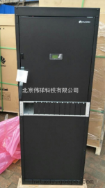 华为TP48600B华为室内电源48v通信系统报价及参数
