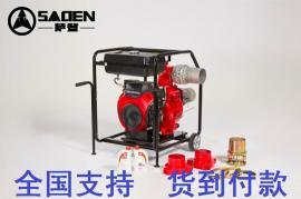 萨登自吸抽水泵离心泵小型6寸汽油机水泵